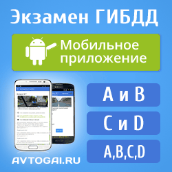 ������ ������ ����� ��� Android