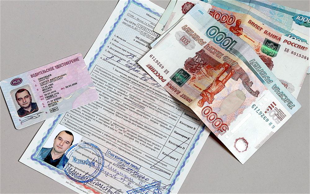 Как сделать водительское удостоверение после лишения 519