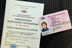 Где в Москве Черёмушки получить справку на водительские права