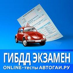 Все нюансы замены водительского удостоверения
