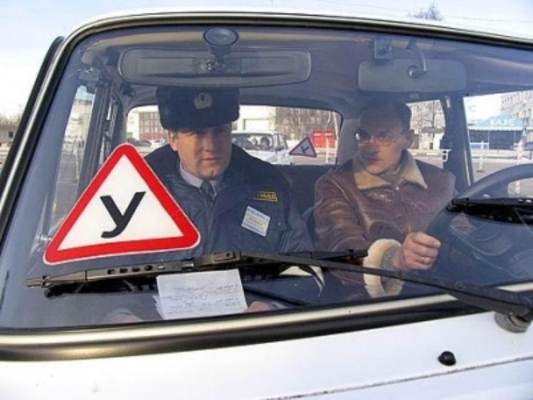 Обязанности Инструктора по Вождению Автошколы