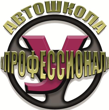 Автошкола в чебоксарах категория a