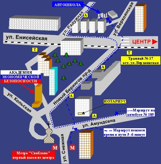 схема проезда Автошкола в