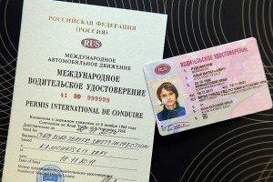 Срок действия международного водительского удостоверения увеличат