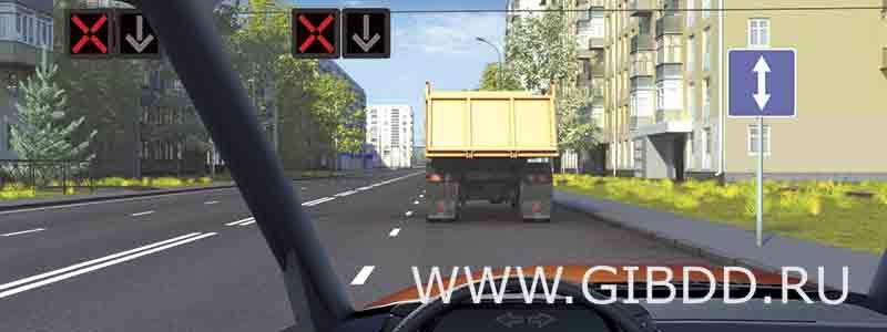 если Движение по полосам грузовых автомобилей самое можно