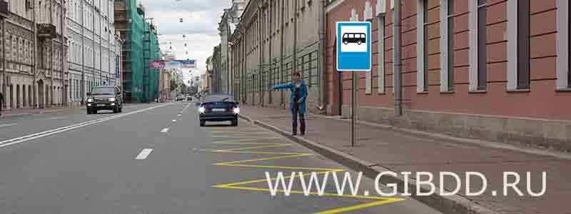 разрешено ли движение задним ходом под знаком