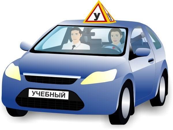 Как стать автоинструктором