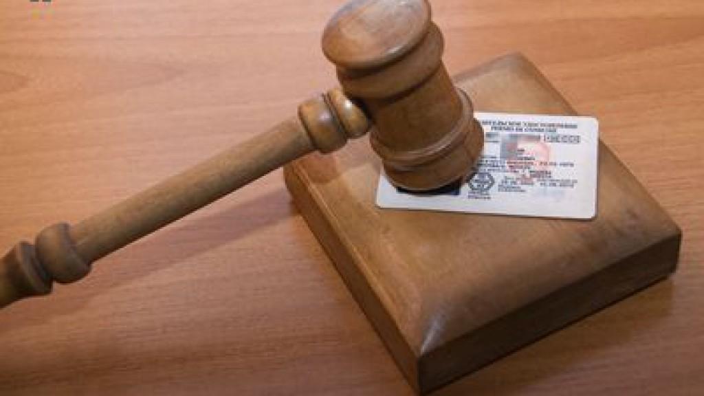 Существует ли срок давности при лишении прав?