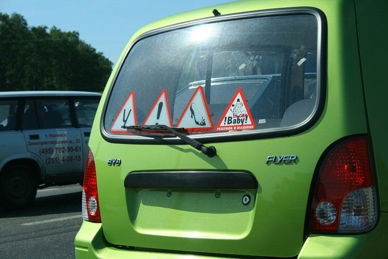 Азбука поведения на дороге для новичков