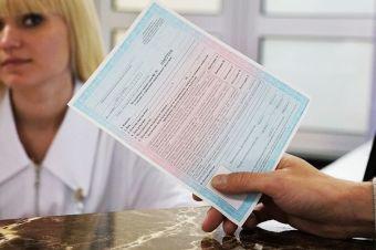 Сколько действует медицинская справка для водительских прав